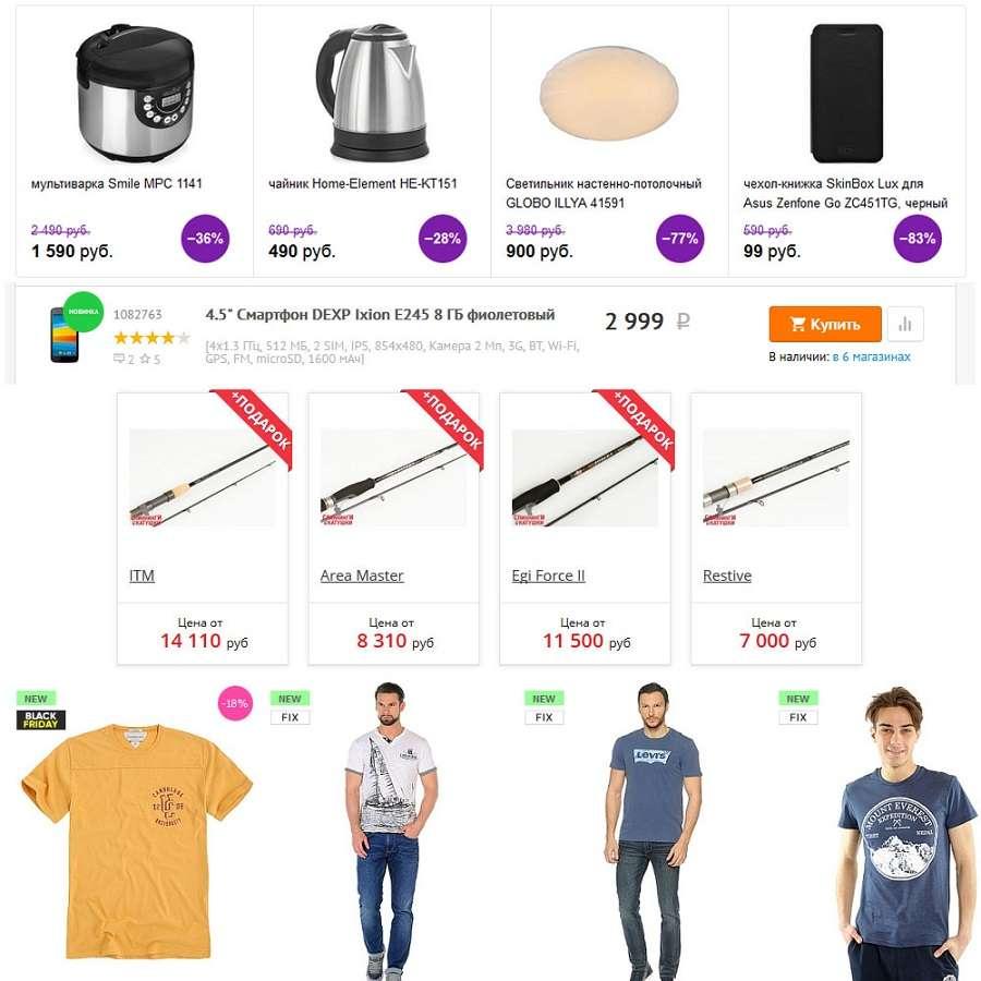 Створення інтернет-магазину: на що звернути увагу, щоб через 3 місяці і 5000 доларів не почати спочатку