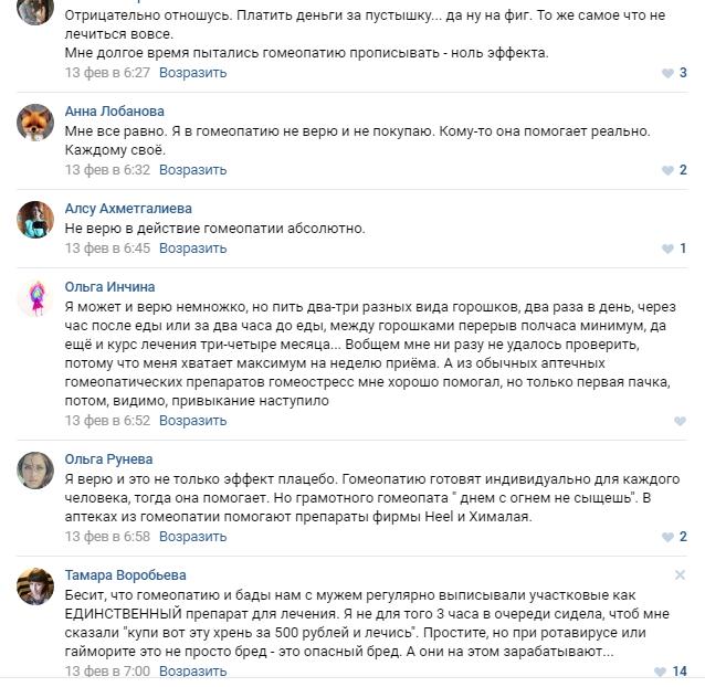 45 тим, які точно спровокують холівар (без політики, інопланетян і Ильяхова)