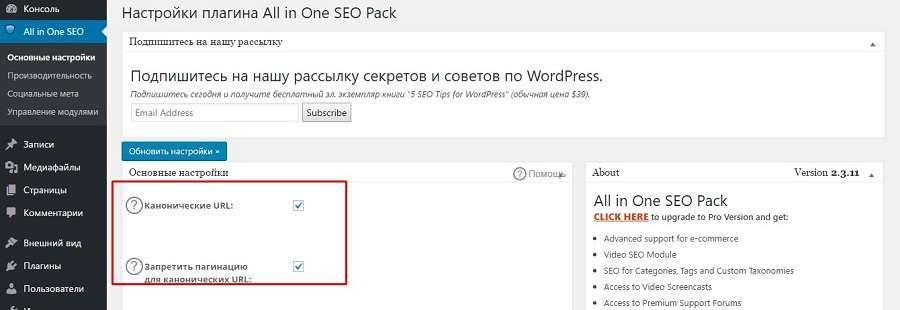 Як виправити типові помилки при роботі з WordPress