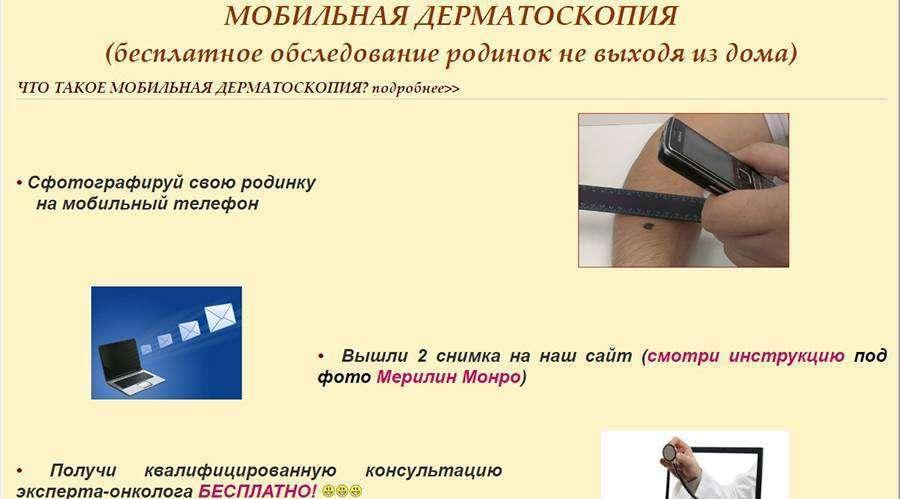 Як просувати медичні сайти без промивки мізків і чищення печінки