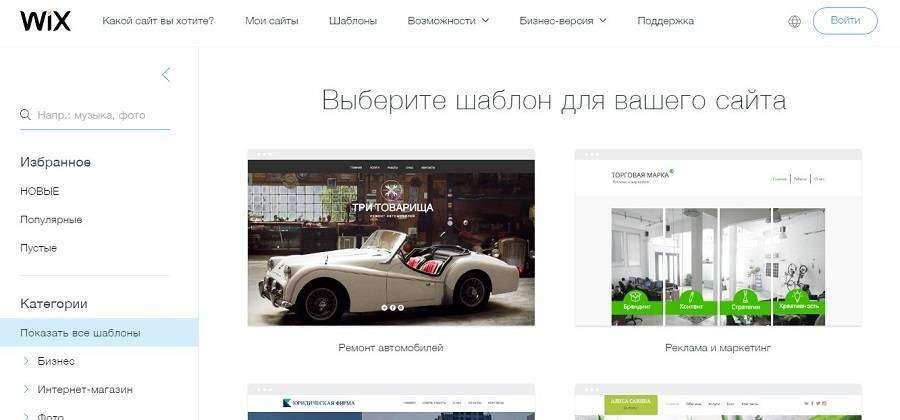 Інтервю: Антон Гайворонський про те, як з допомогою видеомаркетинга створити багатомільйонний бізнес