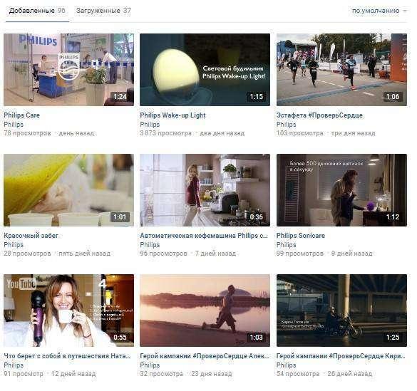 20 порад з використання відео у SMM