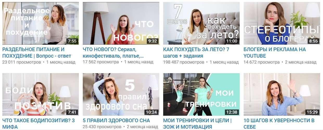 Інтервю з Тетяною Рибакової: Як схуднути на 55 кг і стати успішним YouTube-блогером