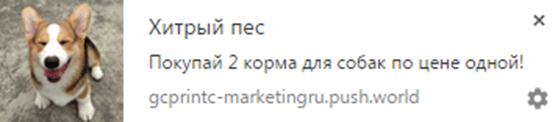 Ретаргетінг в «Яндекс.Директ»: покрокове керівництво з нуля