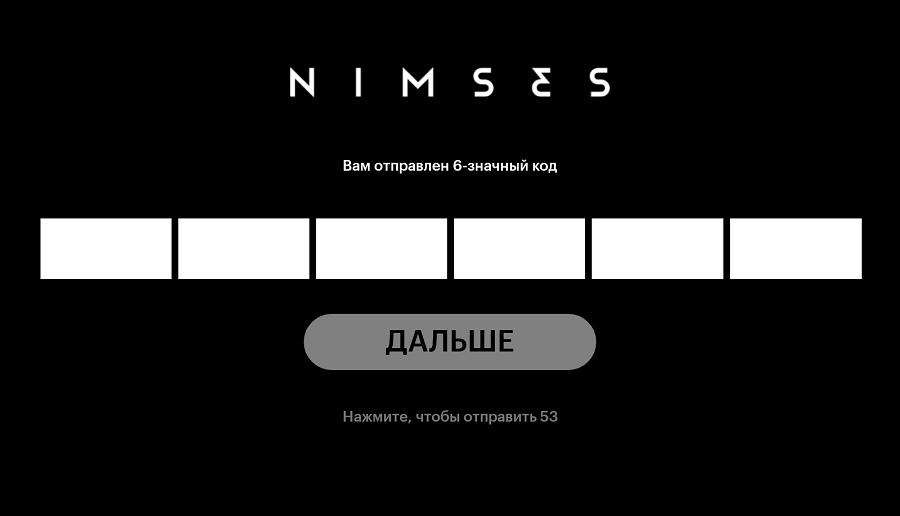 Що таке Nimses, або Чому німи — міхур