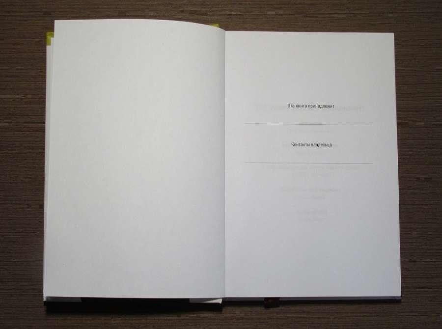 Як писати рецензію на книгу жанру «нон-фікшн»: розбираємо на прикладах